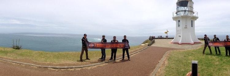 Tianjin HOG - Touring North Island New Zealand Day 2
